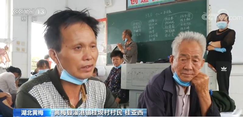 http://www.whtlwz.com/wuhanjingji/128378.html