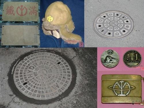"""带有此种标志的井盖在站前""""满铁附属地""""区域随处可见"""