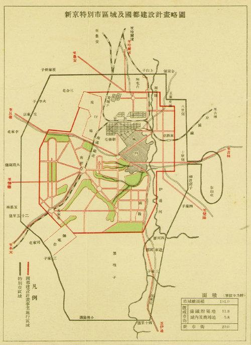 (图:伪满时期的长春城市规划图)