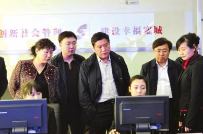 张宝祥简历_张宝祥任吉林省人民政府外事办公室主任简历