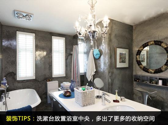 浴室装饰          装饰tips:古风的