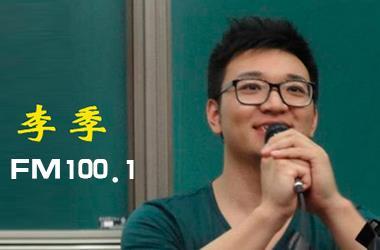 第三届吉林人民广播电台听众最喜爱的十佳主持人——李季