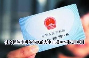 河北省社会保障卡申领登记表里监护人信息_