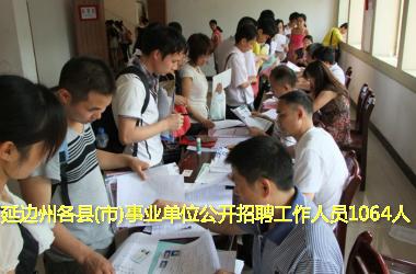 延边大学_延边各县市人口