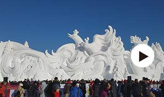 2017长春净月潭瓦萨国际滑雪节启幕