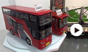 长春公交集团历史展览馆17日开馆与市民见面