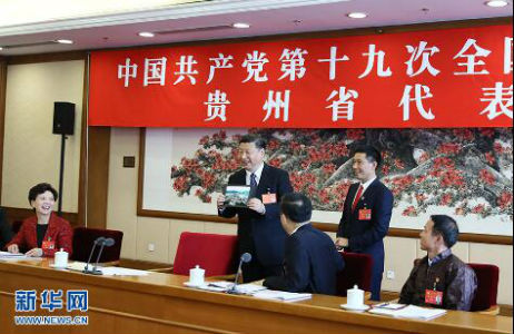 习近平:把新时代中国特色社会主义推向前进