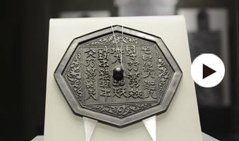 吉林省博物院中的稀世文物等你来鉴赏