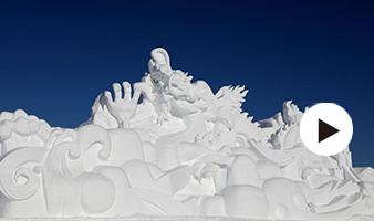 长春净月潭净月雪世界12月30日盛大开放