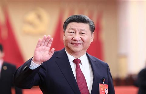 习近平谈新时代坚持和发展中国特色社会主义的基本方略