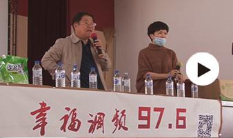 """""""滚蛋吧!肿瘤君!""""吉林乡村广播《慧养生会健康》举办肿瘤防治宣传活动"""