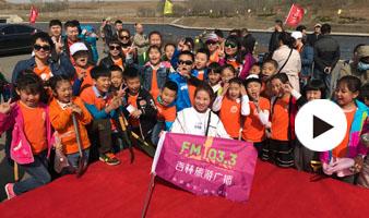 吉林旅游广播首届植树节成功举办