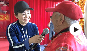 吉林旅游广播《我是志愿者》陪孤寡老人提前过端午