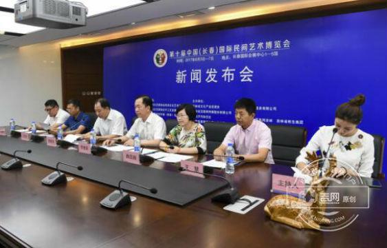 8月3日第十届民博会大幕将启