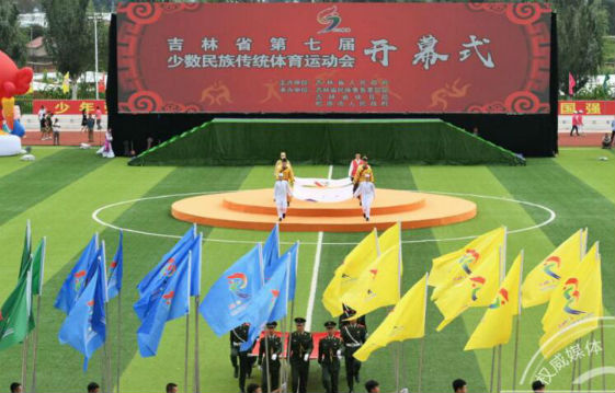 吉林省第七届少数民族传统体育运动会开幕式精彩纷呈
