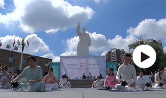 吉林旅游广播2017城市生活节开幕