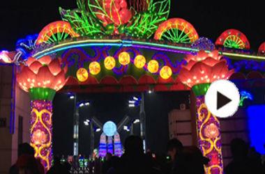长春公园打造2万平方米冰灯展