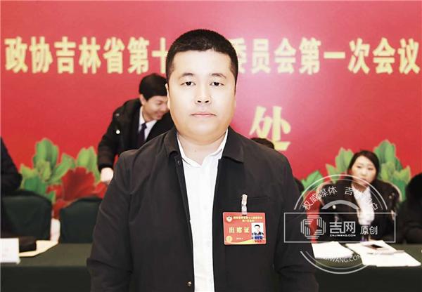 委员邹连和建议建设吉林省科技成果线上交易平台