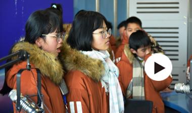 山里孩子们的广播行——吉林经济广播为广西凤山县67名学生编织广播梦
