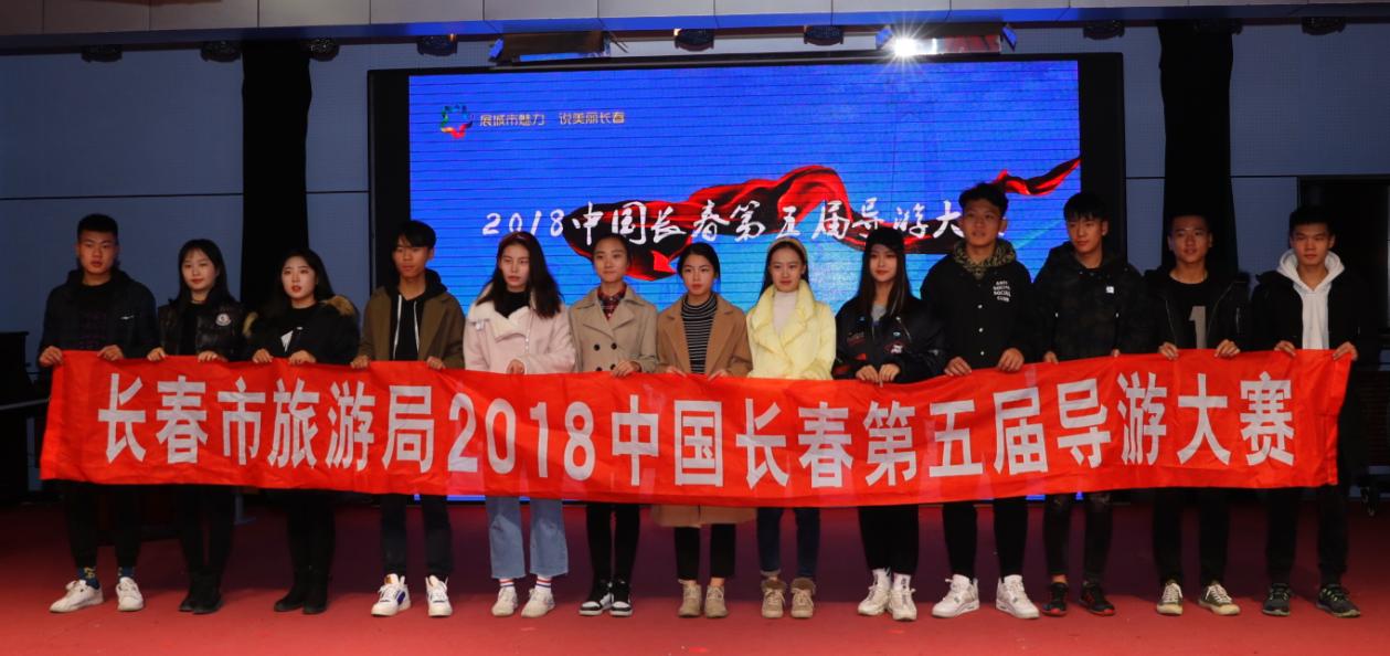 2018年中国澳门博彩在线娱乐第五届导游大赛非专业组复赛题库
