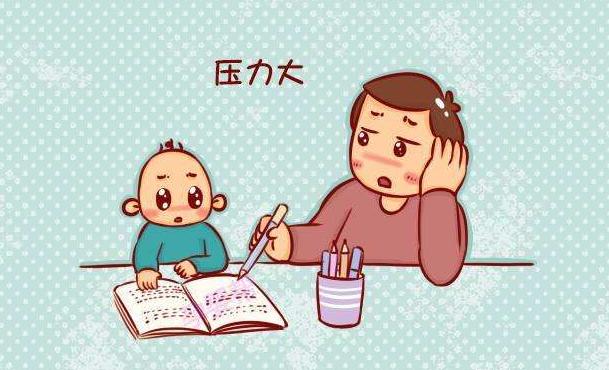 有一种怒 叫陪孩子写作业