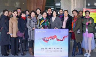 2018中国长春第五届导游大赛成人组开赛