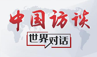 国际VIP点赞改革开放——改革开放是中国成功基础,中国发展影响全世界