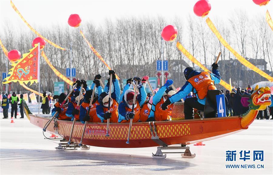 (体育)(1)吉林市举行冰上龙舟公开赛