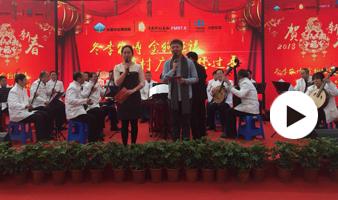 吉林乡村广播亮相冬季农博会