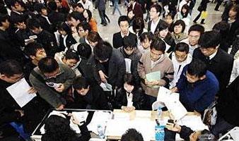 发改委:2018就业压力依然不减 大力促进就业创业