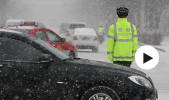 交警提示暴雪天气如何安全驾车出行
