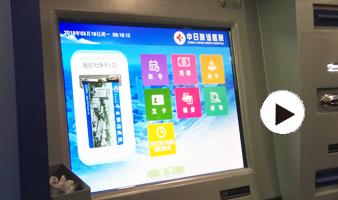 吉大中日联医院利用移动互联网技术 实现多渠道缴费