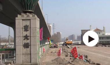 长春东大桥新桥今年下半年亮相
