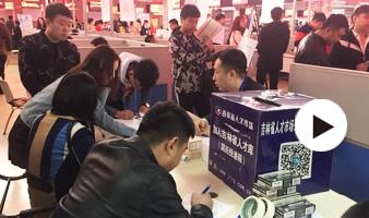 吉林中小企业春季大型公益招聘会28日举行