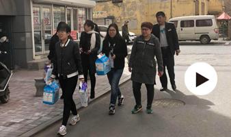 "FM103.8吉林交通广播《好人帮》""守望计划"" 进社区慰问贫困群众"