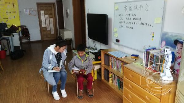家长与孩子分享读书心得
