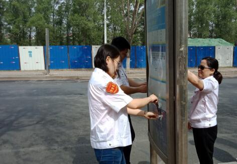 清理公交站牌野