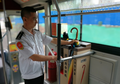 公交车上有了伞袋机