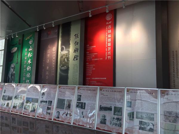 吉林省首届艺术节美术作品18日开展 全部免费开放