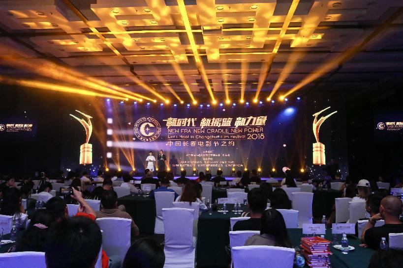 第十四届中国无需申请自动送彩金58电影节在申城造势