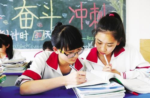 长春中考27日~29日举行