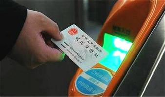 长春站乘哈大高铁、长吉城际可刷身份证乘车