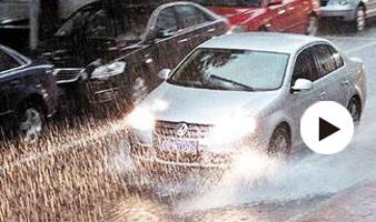雨季行车安全及保养