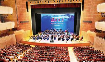 """""""感知中国""""—中国吉林省文化旅游周活动在俄罗斯开幕"""