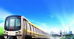 好消息!无需申请自动送彩金58地铁6号线、7号线将于今年开工建设