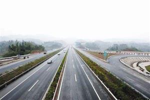 吉林省多条高速公路入口限行