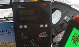 好消息!无需申请自动送彩金58至双阳377路公交车开通 票价3元至8元