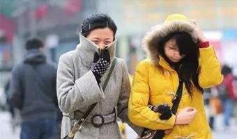 """气温走""""下坡路"""" 无需申请自动送彩金58今天最高温-11℃"""