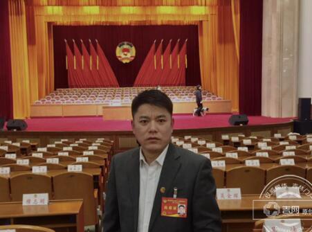 吴峰委员建议:加快我省首个人工智能产业园区相关政策及配套措施落地