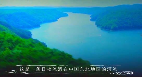纪录片《大河北上》宣传片